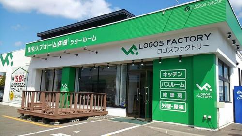 ロゴスファクトリー帯広店