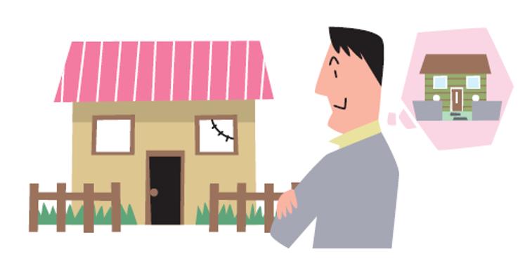 平成28年からマイナス金利の影響で住宅ローンの金利が下がりました。